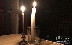 Тепло дали, свет забрали: жители многоэтажки в Кривом Роге 5 сутки сидят без электроэнергии