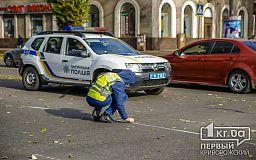 На месте жуткого смертельного ДТП в Кривом Роге полицейские проводят следственный эксперимент