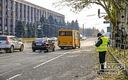 Перекрыто движение транспорта на одном из главных проспектов Кривого Рога
