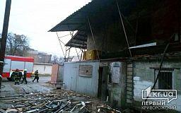 На предприятии в Кривом Роге случился пожар