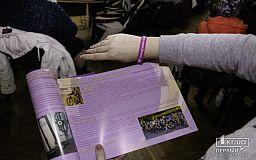 Более 60 тысяч криворожан проголосовали за проекты, поданные на конкурс «Общественный бюджет – 2019»