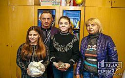 Ученики и педагоги криворожской школы решили помочь раненному Вячеславу Волку