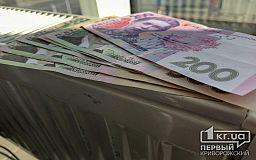 Криворожане задолжали за отопление более 500 миллионов гривен