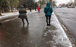 Погода в Кривом Роге 19 ноября и прогноз астрологов