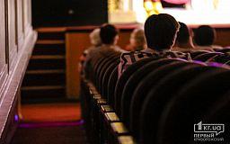 У Кривому Розі театрали покажуть благодійну виставу для містян у підтримку В'ячеслава Волка