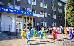 Редакция сайта «Первый Криворожский» поздравляет студенчество нашего города