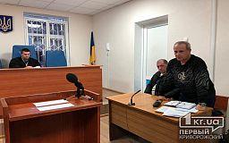 Закончен допрос свидетелей по делу о препятствовании деятельности журналиста в Кривом Роге