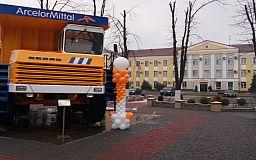 Музей горной техники открыли Генеральный директор «АрселорМиттал Кривой Рог», Посол Беларуси в Украине и мэр города
