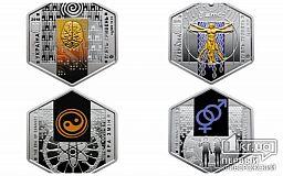 Скоро в Украине появятся шестиугольные монеты