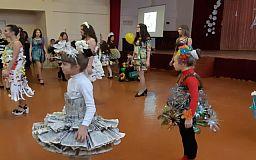 День энергии: бережному отношению к ресурсам в Кривом Роге учат с детских лет
