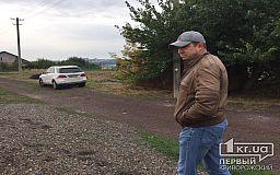 Полиция в Криворожском районе 2 месяца ищет подозреваемого в деле о препятствовании деятельности журналиста