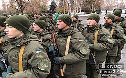 128 військовослужбовців Нацгвардії присягли на вірність народу України