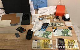 В Кривом Роге задержали членов ОПГ, которые занимались банковскими махинациями