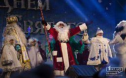 Сколько денег исполком Кривого Рога выделил на новогодние праздники