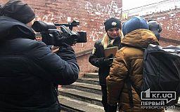 Діяти в інтересах дітей, - у середмісті Кривого Рогу провели акцію