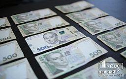 Как и где безопасно взять кредит онлайн на карту в Украине?