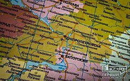 Место Петровского - на свалке истории, - у Президента есть свой вариант переименования Днепропетровской области