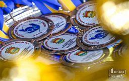 Лучшим спортсменам Кривого Рога назначены стипендии (Список)