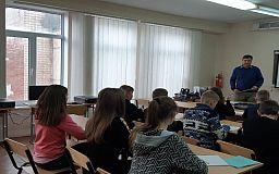 В криворожской школе открыт киберкласс