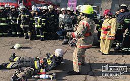 Всегда готовы: криворожские спасатели совершенствовали навыки во время учений