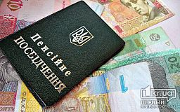 С 1 декабря в Украине увеличатся пенсии, - заявление