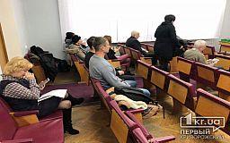 Чиновники и депутаты горсовета Кривого Рога обсуждают вопросы, которые будут вынесены на сессии