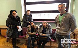 В Кривом Роге горожане просят транспортный отдел помочь им решить вопрос с 246-м маршрутом