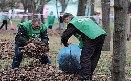 В Кривом Роге состоится форум для представителей ОСМД Днепропетровской области