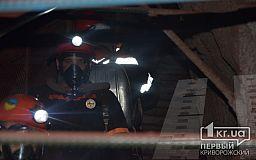На шахте в Кривом Роге произошел несчастный случай
