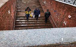 Снегопады, гололед и желтый уровень опасности на дорогах: в Кривом Роге объявлено штормовое предупреждение