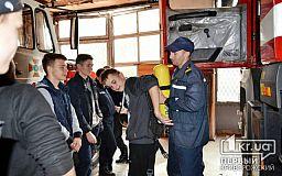 Криворожские педагоги и пожарные провели для детей неделю знаний