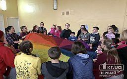 В Кривом Роге для детей устроили «Солнечные старты»