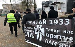 Мовчазною ходою криворіжці вшановують жертв Голодомору