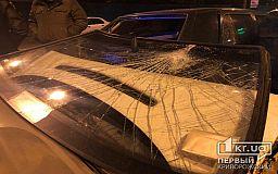 За выходные в Кривом Роге случилось несколько аварий с потерпевшими