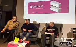 У Кривому Розі обговорюють старт Мандрівного кінофестивалю про права людини