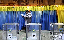 Коли в Україні відбудуться вибори Президента,- народні депутати визначились