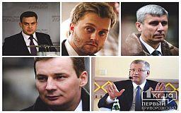 Як криворізькі нардепи проголосували за введення воєнного стану в Україні