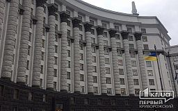 Кто из криворожских нардепов проголосовал за назначение выборов Президента Украины