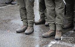 Криворожские правоохранители все еще работают в усиленном режиме