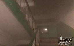 Из-за пара, который «валит» из подвала, жители пятиэтажки в Кривом Роге боятся аварии