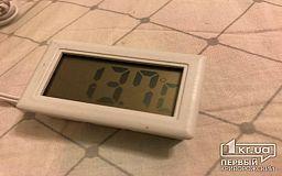 Сотни жителей криворожских многоэтажек вынуждены сидеть без отопления