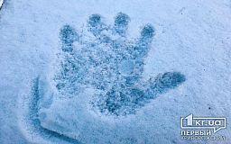 Ударят ли морозы в Кривом Роге в преддверии декабря