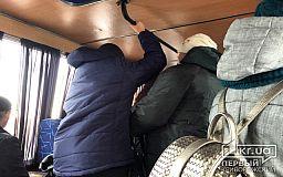 На сколько подорожает проезд в криворожском общественном транспорте, - еще идут обсуждения