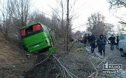 На водителя автобуса, который попал в ДТП под Кривым Рогом, составили админпротокол