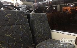 Новый график движения троллейбусного маршрута №24 в Кривом Роге в выходные дни