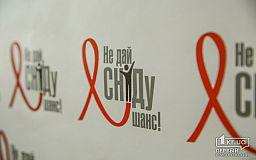 В Кривом Роге снизился уровень заболевания на ВИЧ-инфекцию