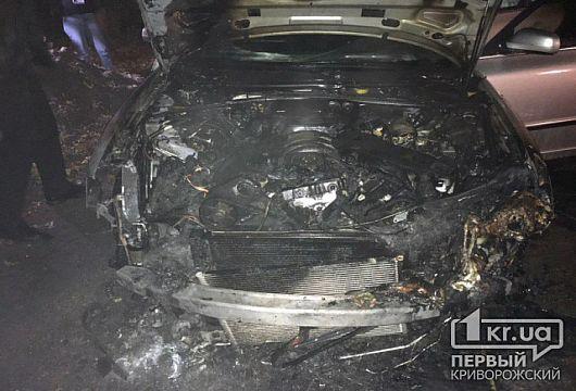 На рассвете в Кривом Роге сгорело авто