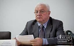 Заммэра Кривого Рога Григорий Вербицкий проведет выездной прием граждан