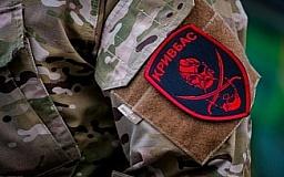 Штаб национальной защиты Кривого Рога опубликовал потери личного состава 40-го батальона «Кривбасс» с момента создания