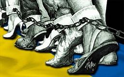 Кредит МВФ: спасательный круг или петля на шее Украины?